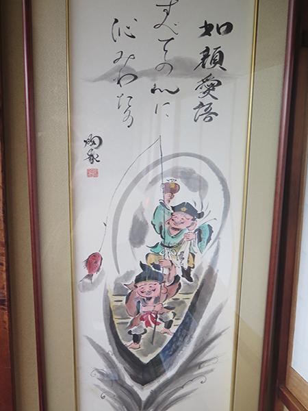 寺尾 陶象 作品展